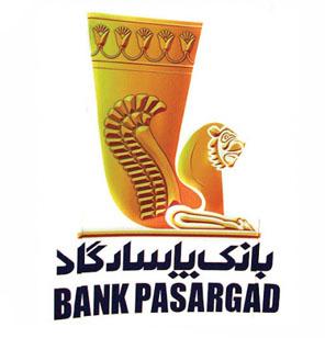 ماژول های بانک پاسارگاد برای تمامی فروشگاه ها